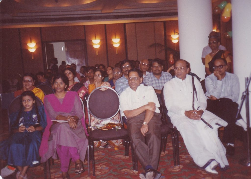 World Elders Day 1995 graced by Late Shri. Akkinenei Nageshwara Rao and Late Shri.K.Anji Reddy