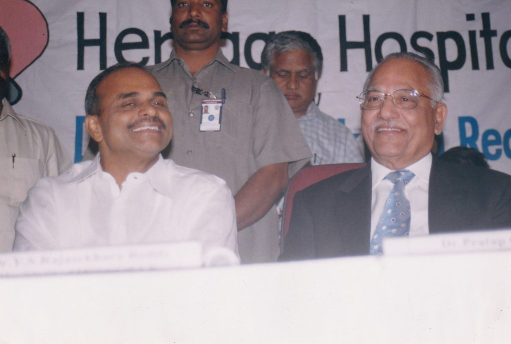 Inaugaration of new premises by Late Shri. Rajashekara Reddy,Hon' Chief Minister of Andhra Pradesh