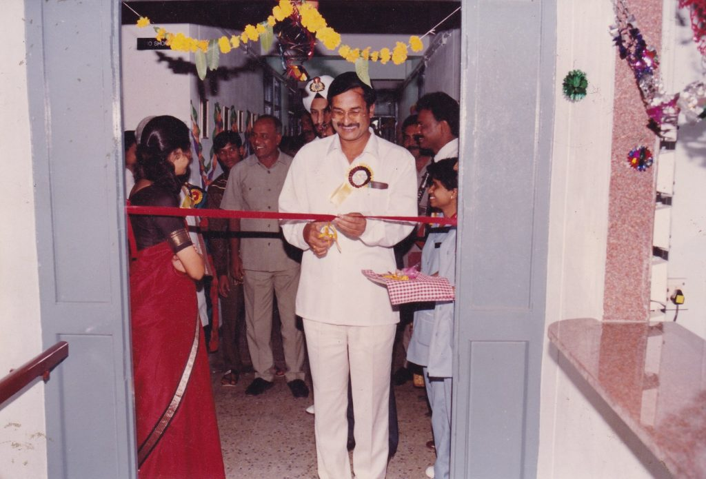 Late Shri Madhav Reddy,Hon' Minister,Govt. of Andhra Pradesh gracing the inaugaration in 1994